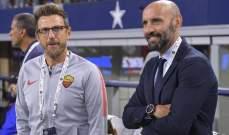انتونيو كونتي مدرب روما الجديد ؟