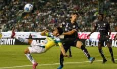 الدوري المكسيكي: سانتوس يفشل في التصدر