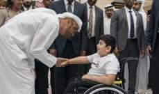 اهتمام خاص من الشيخ محمد بن زايد بدورة الالعاب العالمية لاصحاب الهمم