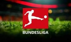 ترتيب الدوري الالماني بعد نهاية الجولة 24