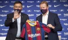 خاص: 4 تحديات مصيرية تواجه رونالد كومان في برشلونة