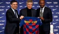 برشلونة إختار سيتيين بعناية