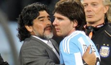 ميسي يهدي لقب كوبا اميركا لمارادونا