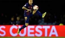 لاعب برشلونة يجتاز الفحص الطبي في ايفرتون