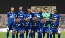 المنتخب الكويتي يواصل استعداداته لوديتي لبنان واستراليا