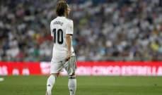 ريال مدريد يحدد بديل مودريتش