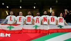 خاص: بعد فوز عمان هذه هي حظوظ لبنان لحسم التاهل الى الدور المقبل