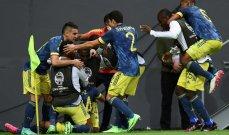 مجريات مباراة كولومبيا وبيرو لتحديد المركز الثالث في كوبا اميركا