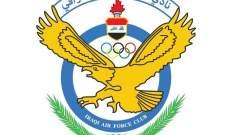 القوة الجوية العراقي يدعم صفوفه بمدافع كرواتي