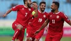 لبنان يطرق أبواب كأس آسيا بخماسية أمام كوريا الشمالية