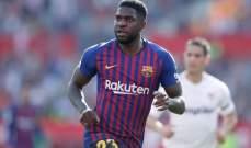 السيتي يستهدف مدافع برشلونة