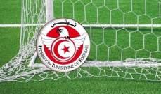 الدوري التونسي سيعود في آب وينتهي في أيلول