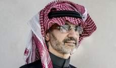 الوليد بن طلال يهنئ الهلال بلقب الدوري