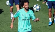 انباء سارة لـ ريال مدريد