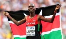 اسطورة الجري الكينية كيبروب ينضم الى لائحة الرياضيين الذين تعاطوا المنشطات