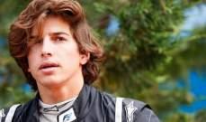 روبرتو مرهي ينتقل الى فريق جديد في الفورمولا 2