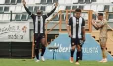 الدوري البرتغالي: 6 اهداف في تعادل ماديرا وبوافيستا