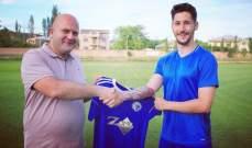 لاعب لبناني سيشارك في الدوري الأوروبي