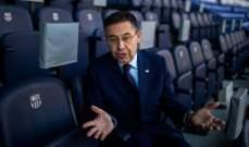 الموندو: سيتيين كان هدفاً لبرشلونة منذ فترة