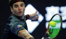 الجزيري يفجر مفاجأة ويقصي زفيريف من بطولة بكين للتنس