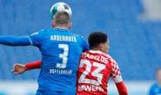 الدوري الألماني: ماينز يخرج من منطقة الهبوط بفوز على هوفنهايم