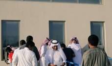 الجماهير السعودية تتوافد على شراء تذاكر مواجهة العراق