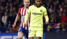 رسمياً: انتهاء موسم رافينيا مع برشلونة