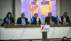 الاعلان رسمياً عن الدورة الرياضية المدرسية لجامعة الروح القدس- الكسليك