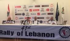 خاص:غابي كريكر يؤكد وجود مرحلة جديدة ومراقبين دوليين في رالي لبنان