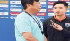 مدرب تايلند : سنقدم بعض المفاجآت امام البحرين