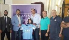 رئيس نادي النجمة يكرّم المشجع طلال الخليل