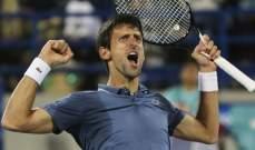 بطولة أستراليا المفتوحة: ديوكوفيتش يحرز لقب الرجال الفردي على حساب نادال