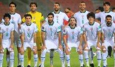 مكافأة للاعبي منتخب العراق في حال الفوز على ايران