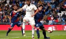 ارقام جديدة شهدتها مباريات الاسبوع 29 من الدوري الاسباني