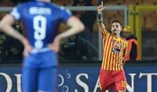 نجم ليتشي فالكو: أحلم باللعب مع برشلونة