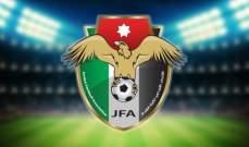 الاتحاد الاردني لكرة القدم يتحدث عن خطر الكورونا