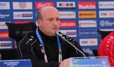 مدرب منتخب فلسطين: خسرنا أمام أستراليا بسبب الأخطاء الفردية