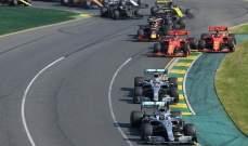حلبة ملبورن تؤكد إفتتاحها موسم الفورمولا 1 في 2021