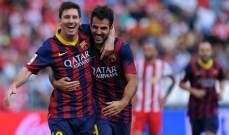 لاعب إسباني يريد أن يفوز ميسي بكأس العالم!