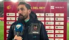 موراليس يطالب الجماهير الشعور بالفخر لما قدمه الفريق