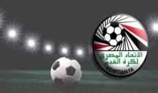 تغيير بنظام إعارة اللاعبين في الدوري المصري