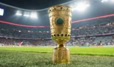 مواجهات نارية في ثمن نهائي كأس المانيا