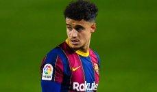 برشلونة سيحاول ضم مهاجم توتنهام