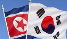 الكوريتان تتباحثان في خطة تشكيل فريق موحد في اولمبياد طوكيو 2020