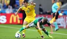 ايقاف مباراة أوكرانيا و ايرلندا الشمالية لدقائق !