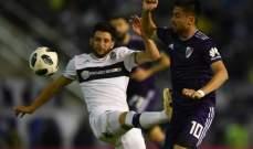 ريفربليت يسقط في نصف نهائي كأس الأرجنتين