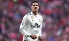 ريال مدريد يحدد بديل فاران