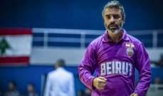 خاص : باتريك سابا يرفض التعليق عن مستقبله مع نادي بيروت