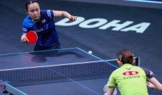 خروج مبكر للاعبات قطر في بطولة نجوم كرة الطاولة