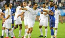 القحطاني يودع الملاعب في مباراة استعراضية بمشاركة نجوم عالميين